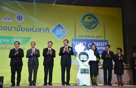 งานความปลอดภัยและอาชีวอนามัยแห่งชาติ ครั้งที่ 31
